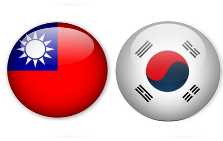 Taiwan Flag button